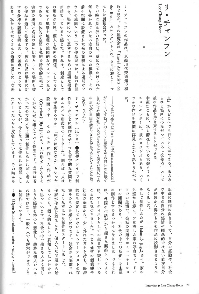 Interview_0004